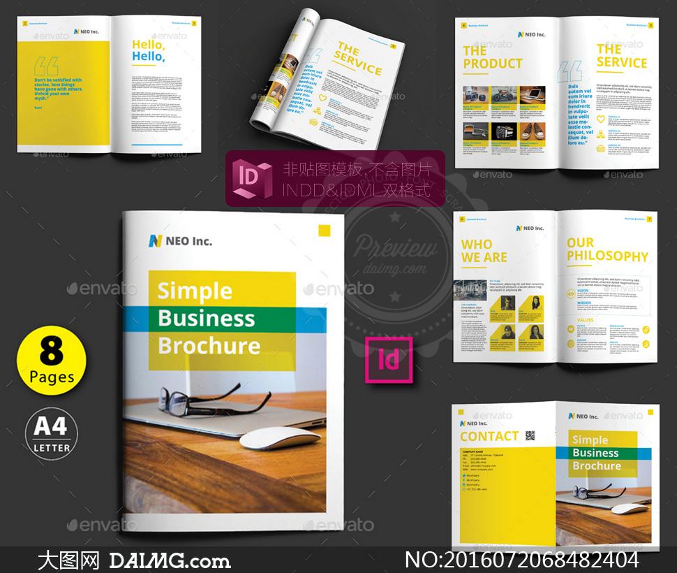 设计画册版式画册内页画册内文内页版式内文排版杂志版式杂志封面杂志