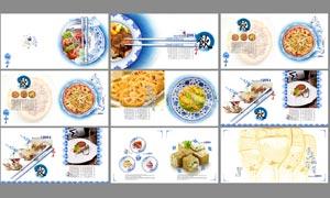 中国风美食画册设计模板PSD源文件