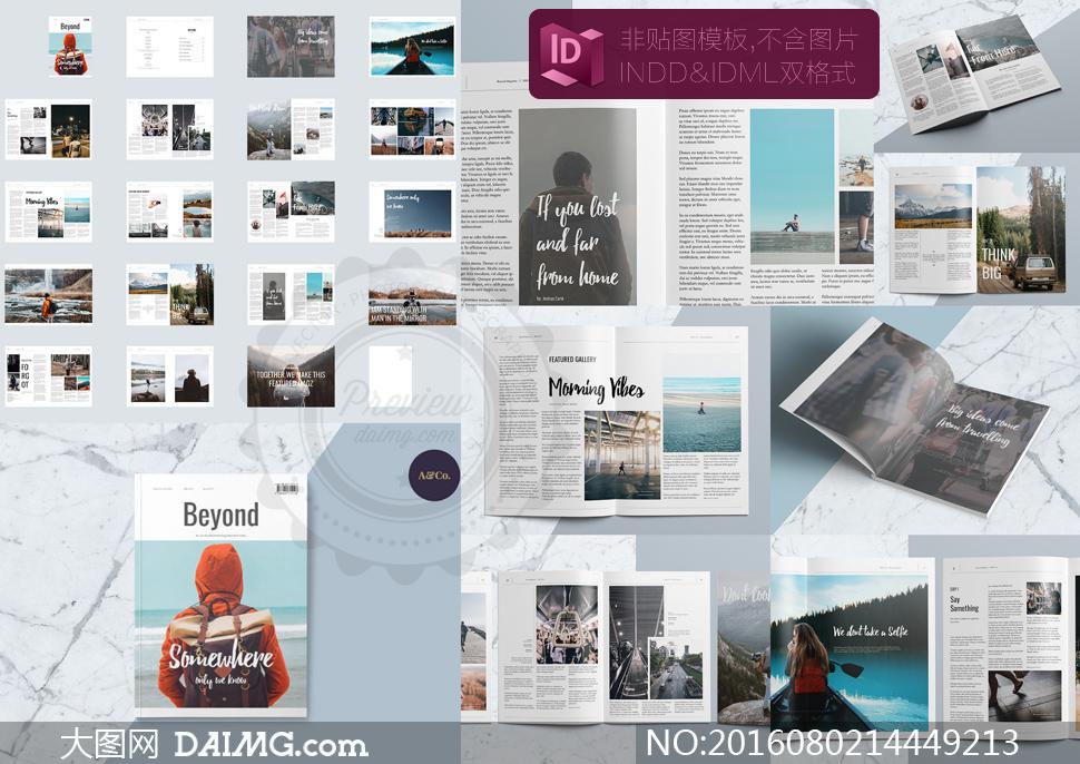 杂志版式设计 杂志内页版式设计图片