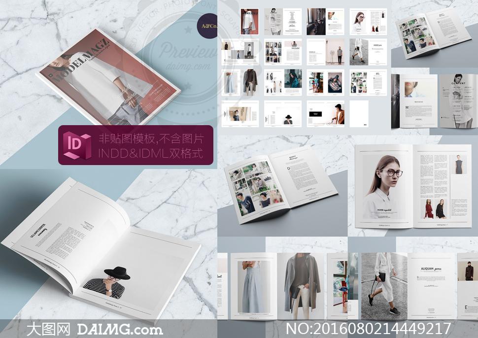 时尚服装杂志版面布局设计矢量模板图片