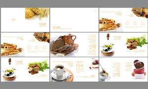 西式点心画册设计模板PSD源文件