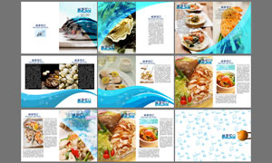 时尚海鲜美食画册设计PSD源文件
