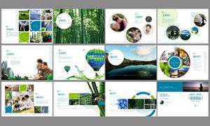 养老社区画册设计模板PSD源文件