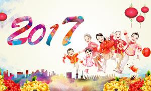 2017幸福家庭新年海报设计PSD素材