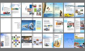 高档企业文化画册设计模板PSD素材