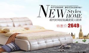 淘宝真皮软床全屏海报设计PSD素材