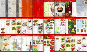 ?#39057;?#29305;色菜谱设计模板PSD素材