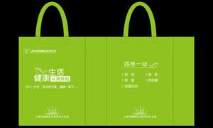 環保手提包包裝設計矢量素材