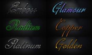 金属质感和透明艺术字PS样式