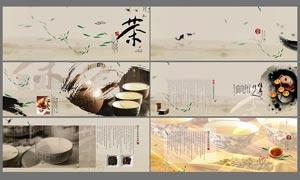中国风茶文化画册模板PSD素材