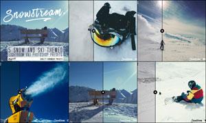 5款冬季照片通透冷色效果LR预设