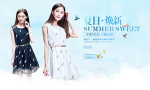 淘宝女装夏日焕新海报设计PSD素材