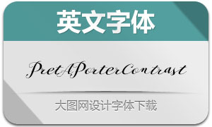 PretAPorterContrast系列10款字体