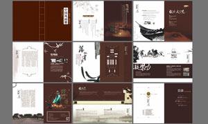 中国风高档画册设计模板PSD源文件