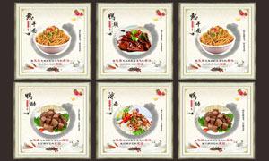 小吃店美食文化设计模板矢量素材