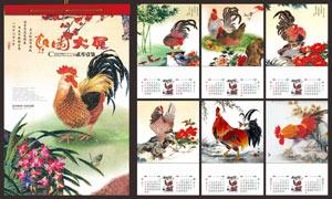 2017鸡图大展传统挂历设计矢量素材