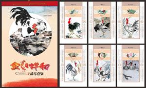 2017鸡年传统企业挂历模板矢量素材