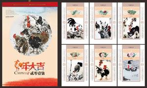 2017鸡年水墨风挂历设计矢量素材
