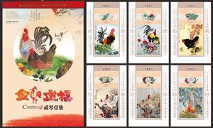 2017金鸡送福传统挂历设计矢量素材