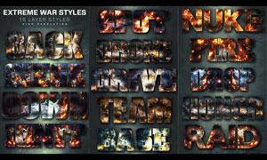 16款超酷的战争火花背景PS样式V1