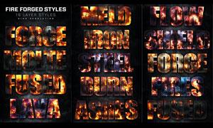 16款燃烧熔岩图案艺术字PS样式V2