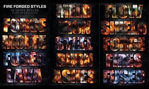 16款燃烧熔岩图案艺术字PS样式V4