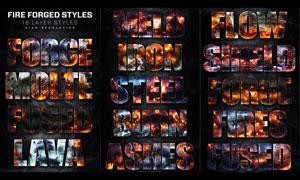 16款燃烧熔岩图案艺术字PS样式V5