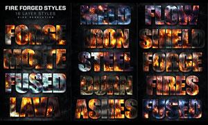 16款燃烧熔岩图案艺术字PS样式V7