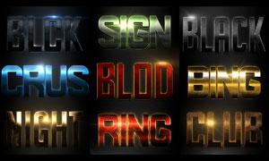 10款绚丽的灯光装饰字体PS样式V2