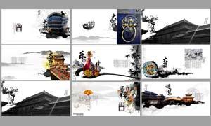 中国风国粹文化画册设计PSD素材