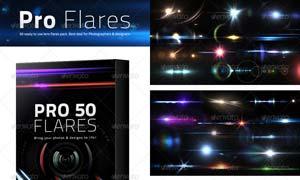 50款梦幻镜头光晕和星光PS笔刷V1