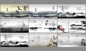 中国风印象画册设计模板PSD源文件