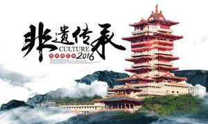 淘宝中国风美食海报设计PSD素材