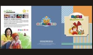 幼儿园宣传三折页设计PSD源文件