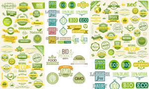 綠色生態環保食品標簽設計矢量素材