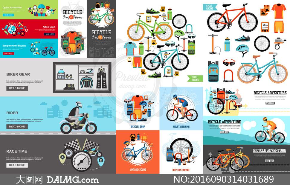 键 词: 矢量素材矢量图设计素材创意设计自行车骑行单车装备头盔水壶