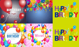 生日派对晚会气球等矢量素材集合V1