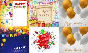 生日派对晚会气球等矢量素材集合V4
