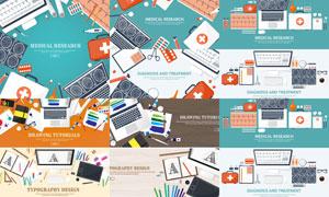 扁平化卫生医疗物品等创意矢量素材