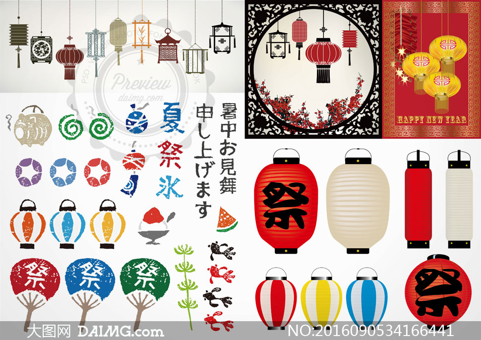 中国风与日式和风灯笼主题矢量素材