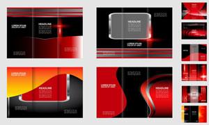 黑红配色光效元素折页设计矢量素材