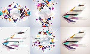 五彩缤纷几何立方体等创意矢量素材