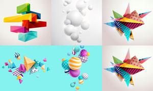 球体棱锥等立体几何体创意矢量素材