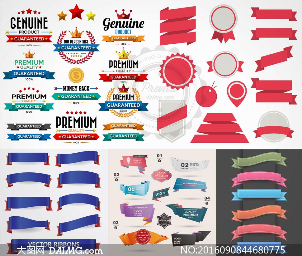 矢量图设计素材创意设计标签贴纸质量标签飘带红绸子