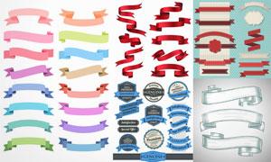 多彩飄帶裝飾元素與標簽等矢量素材