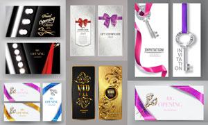 蝴蝶结与飘带装饰的邀请函矢量素材