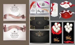 飘带与花纹等装饰的邀请函矢量素材