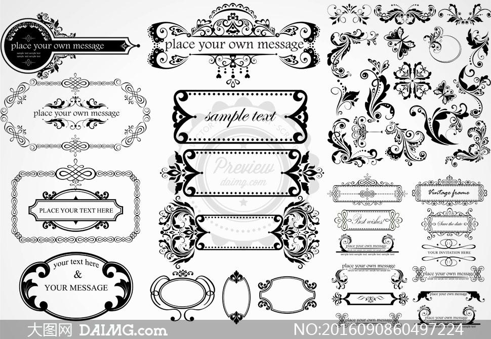 黑白效果花纹边框装饰图案矢量素材