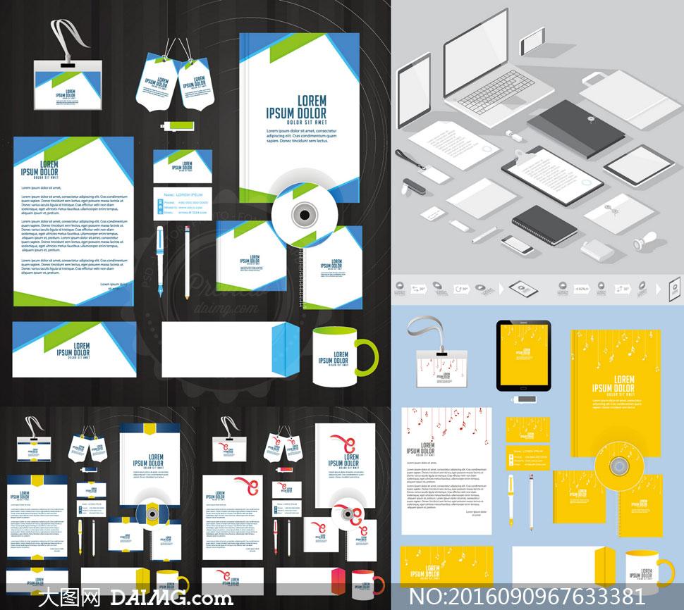 员工工作证等企业视觉元素矢量素材