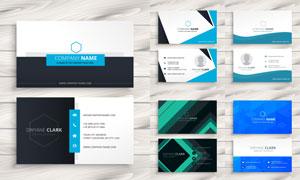 简洁大方风格企业名片设计矢量素材